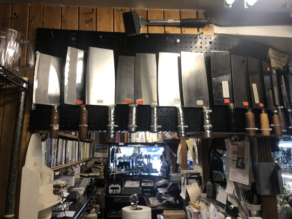 Kitchen Supply Store Professional Knives