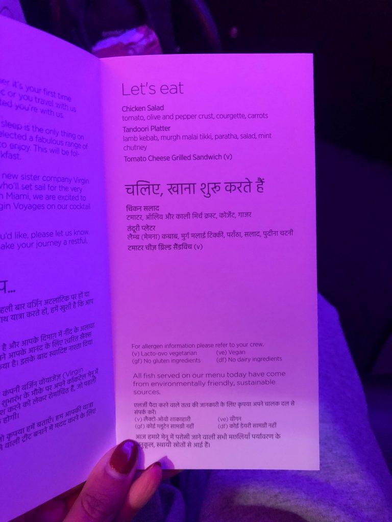 Virgin Atlantic Business class menu