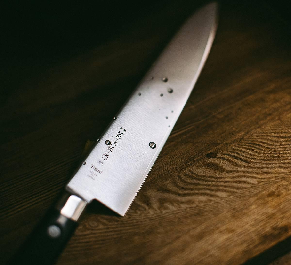 wet Chefs Knife